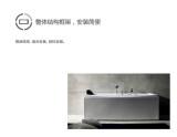 裙边浴缸 HD1103A\HD1104A
