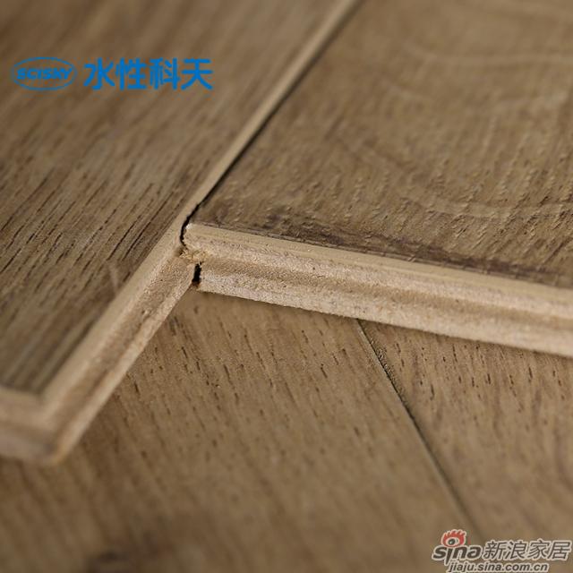 拉特诺橡木强化地板-2