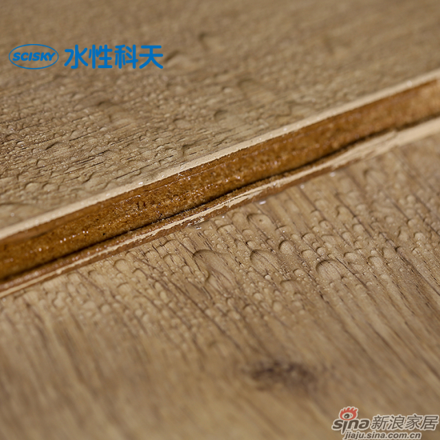 拉特诺橡木强化地板-4