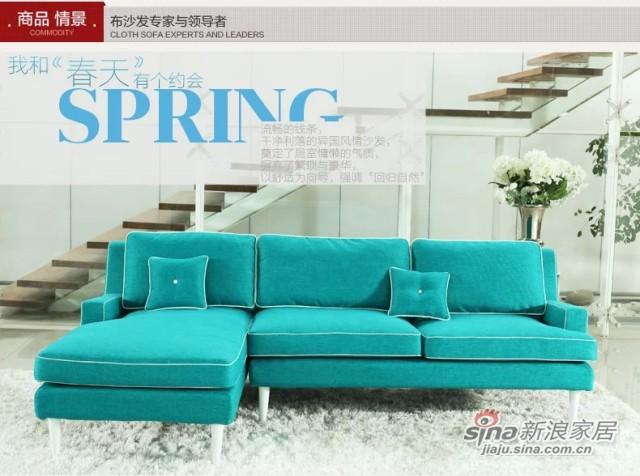 斯可馨 布艺沙发组合沙发可拆洗简约现代转角三人躺位 可定制4013-2