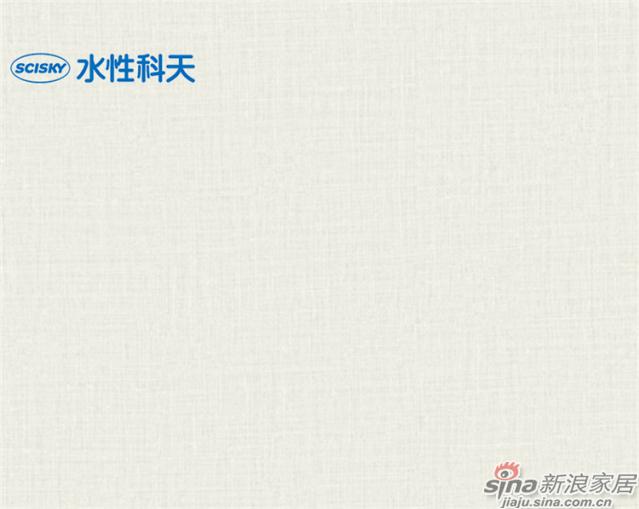 霏雨曼陀罗page33-51-1