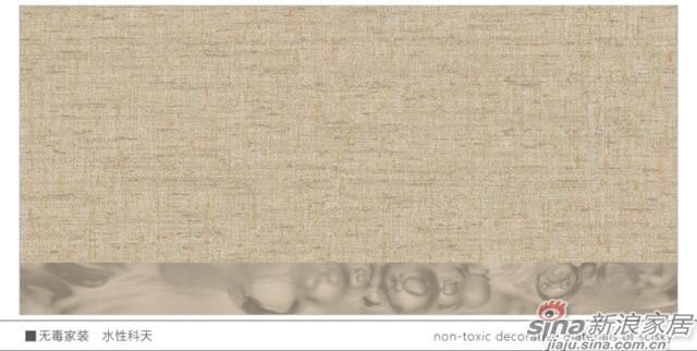 霏雨曼陀罗page33-51-24