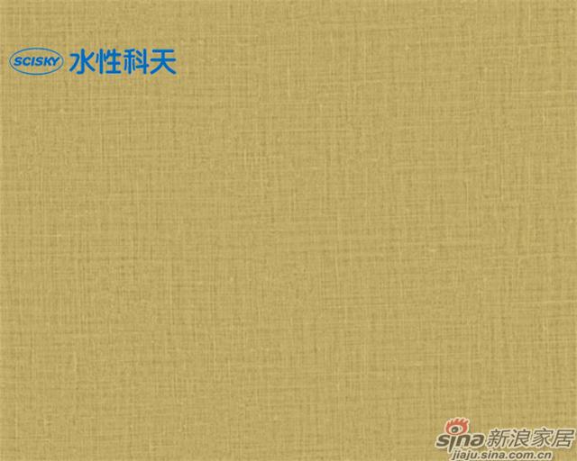 霏雨曼陀罗page33-51-2