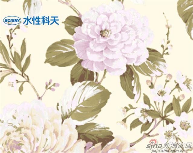 霏雨曼陀罗page33-51-4
