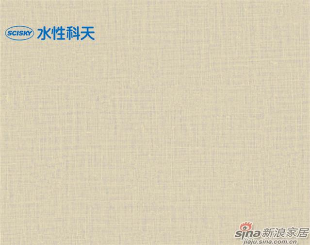 霏雨曼陀罗page33-51-5