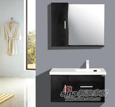 欧路莎实木浴室柜-0