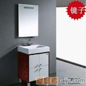 法恩莎实木浴室柜FPGM4684镜子(550*40*800mm)1