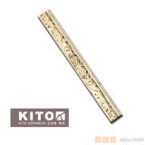 金意陶-龙纹壁-腰线-KGFD333019Z41(330*30MM)
