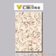 汇德邦瓷片-品味悉尼系列-繁花锦簇-YC45706F01(300*450MM)