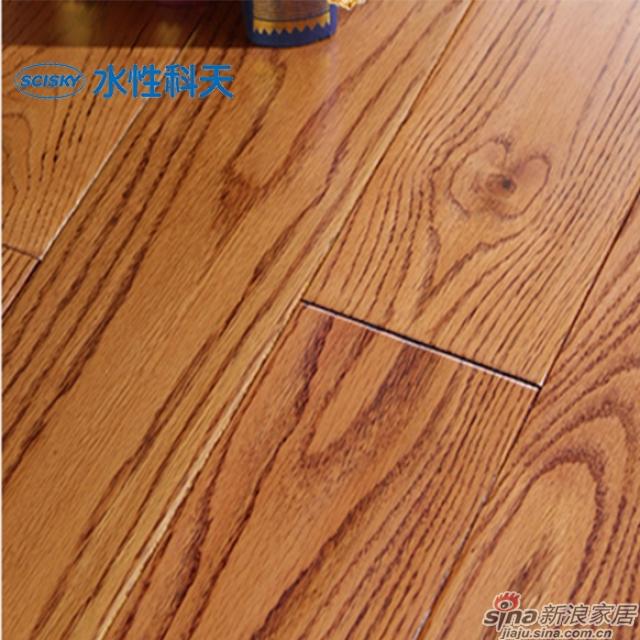 锦色流年美国红橡实木复合地板