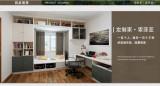 索菲亚衣柜-飘窗卧室家具套装组合