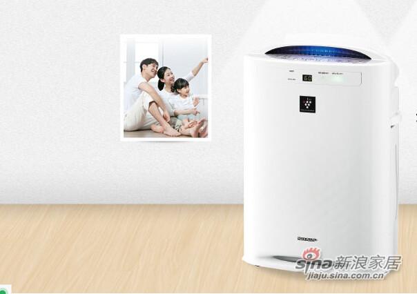 加湿型空气净化器  KC-CD30-W