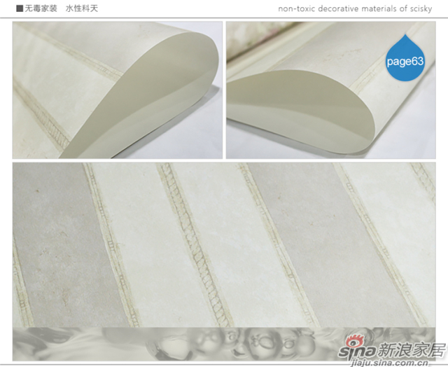 梦逐芳菲page52-67-24