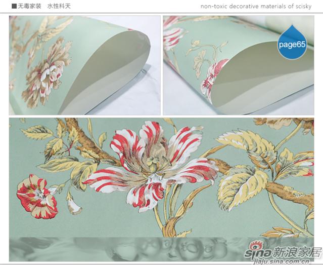 梦逐芳菲page52-67-26