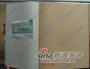 优阁壁纸PORSCHE-PS-3109 -0