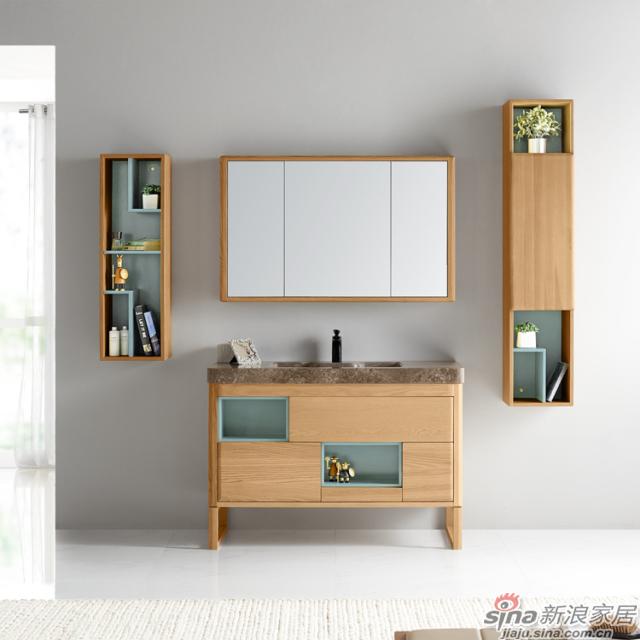 阿洛尼浴室柜-雅致A1922
