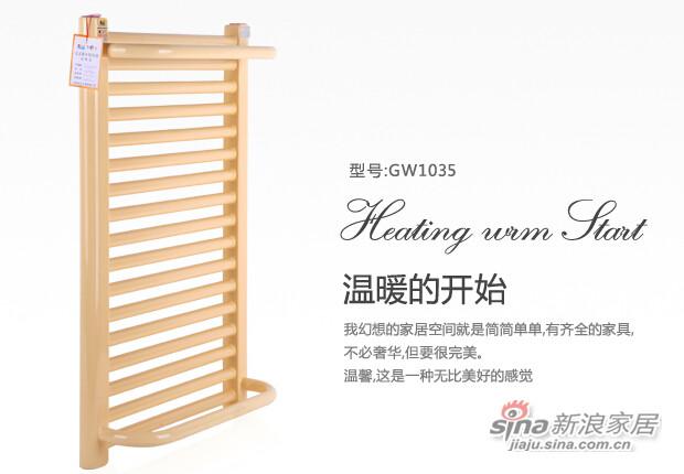 日上暖气片钢制系列型号:1035 -0