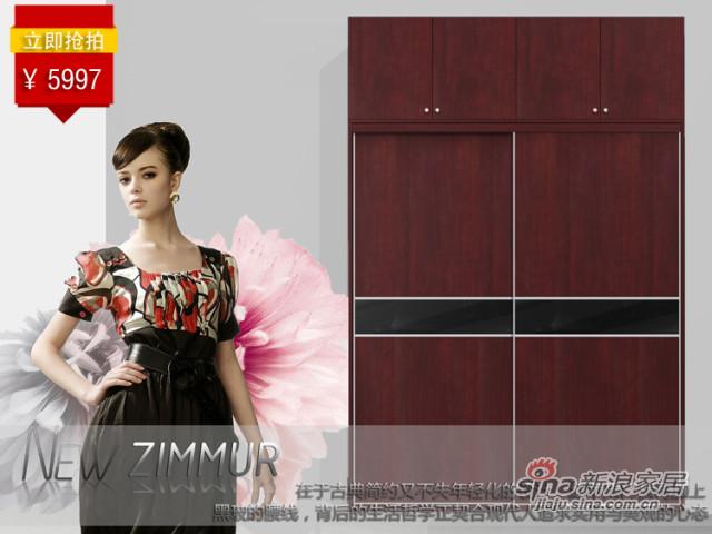 ZIMMUR衣柜-0