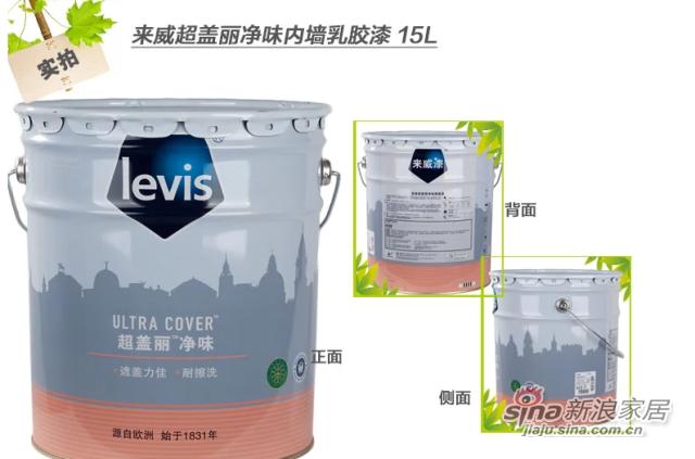 超盖丽净味内墙乳胶漆-1
