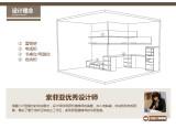 索菲亚衣柜--多功能电视柜+转角书桌+收纳柜 全屋家具组合定制