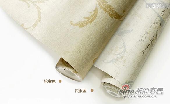 瑞宝净化甲醛壁纸 纯纸乡村风墙纸-2