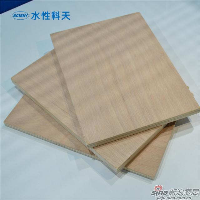 水性胶合板-1