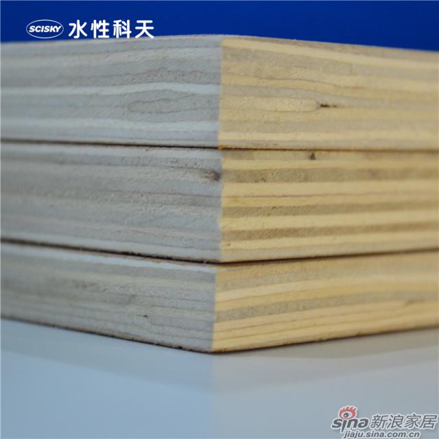 水性胶合板-2
