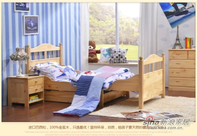 喜梦宝实木伸缩儿童床松木1米单人床公主女孩实木床学生床小孩床-1