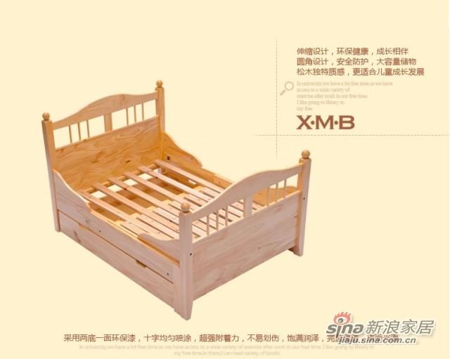 喜梦宝实木伸缩儿童床松木1米单人床公主女孩实木床学生床小孩床-3