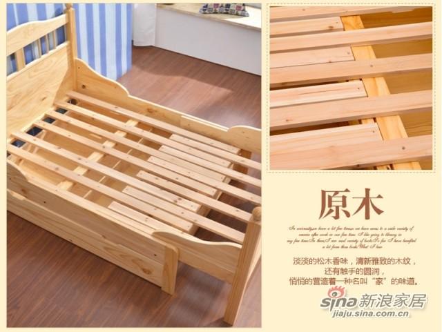 喜梦宝实木伸缩儿童床松木1米单人床公主女孩实木床学生床小孩床-4