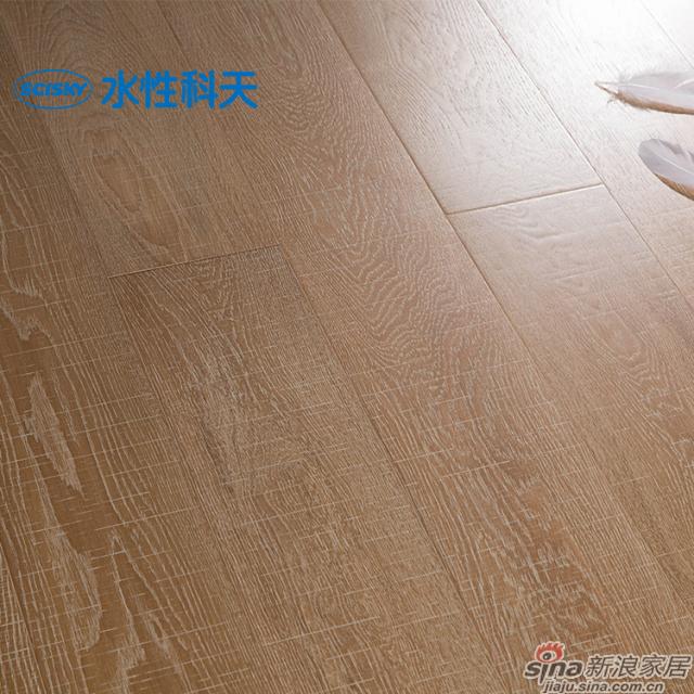 砂岩栎木实木复合地板