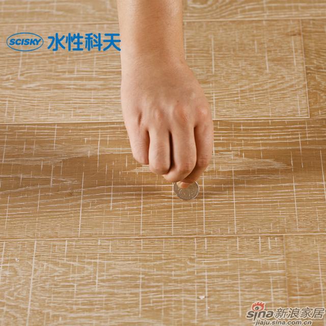 砂岩栎木实木复合地板-1