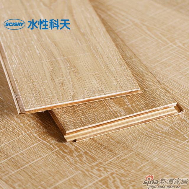 砂岩栎木实木复合地板-2