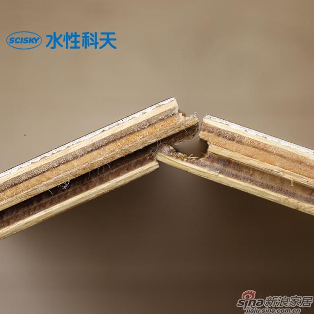 砂岩栎木实木复合地板-4