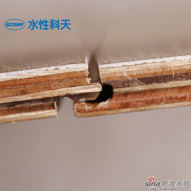砂岩栎木实木复合地板-5