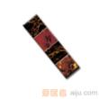 红蜘蛛瓷砖-墙砖(腰线)-RY43058B-H(80*300MM)