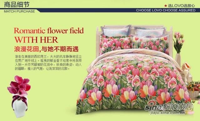 lovo全棉纯棉被套床单四件套件罗莱家纺出品床上用品-3