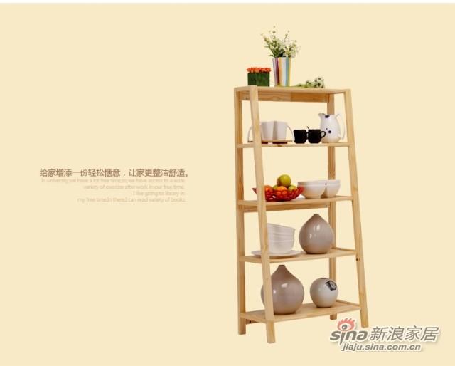 喜梦宝松木家具简约实木书架简易木架置物展示架厨房收纳架原木色-2