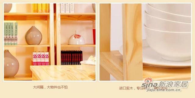 喜梦宝松木家具简约实木书架简易木架置物展示架厨房收纳架原木色-3