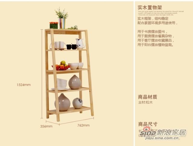 喜梦宝松木家具简约实木书架简易木架置物展示架厨房收纳架原木色-4