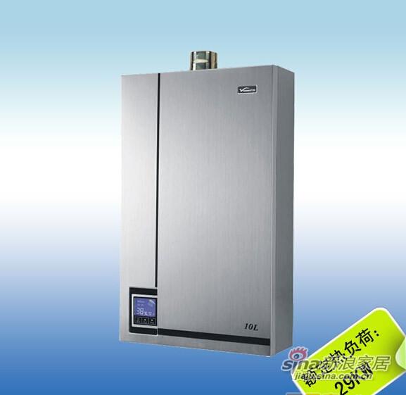 万和Q16E非常节能凝感冷凝恒温型强排热水器JSQ29-16E(A9)