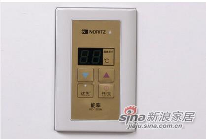 智能恒温燃气热水器-1
