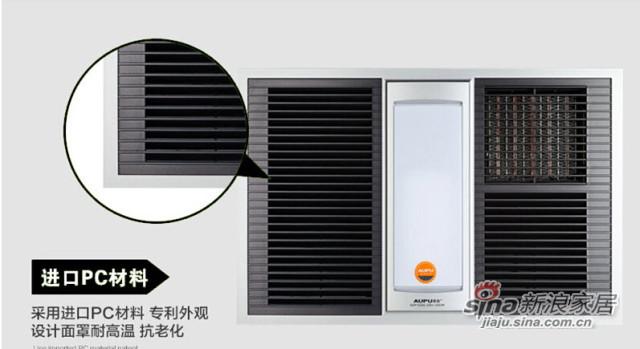 奥普浴霸QDP1020C风暖-1