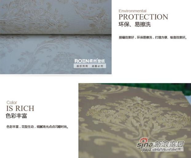 柔然壁纸 木浆纤维底材高级树脂大马士革图压花墙纸-1