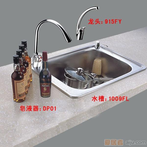 GORLDE厨房配件套餐:银莱茵系列 水槽1009FL+龙头915FY+皂液器DP011