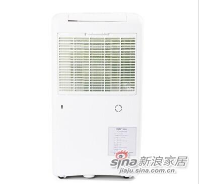 爱客IQ-820B高端节能型家用除湿机-1
