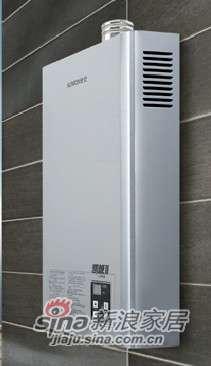 光芒燃气热水器凯越Ⅱ燃气热水器-0