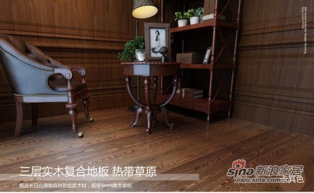 金桥地板三层实木复合地板环保家用曲柳木地板 热带草原