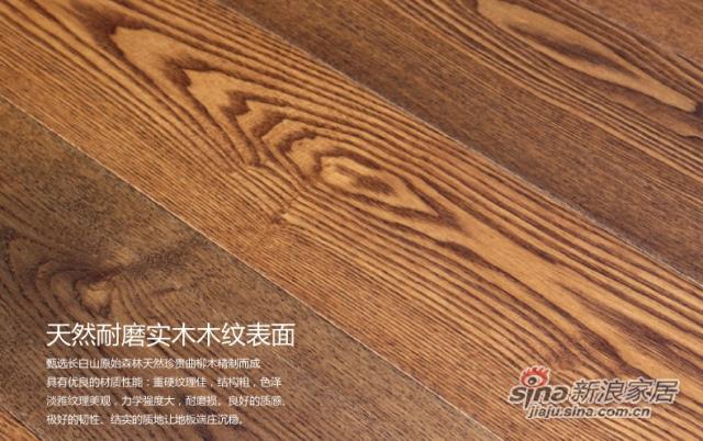 金桥地板三层实木复合地板环保家用曲柳木地板 热带草原-1