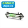厨房净水器JC-1000A